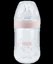 NUK母感天成系列宽口玻璃奶瓶